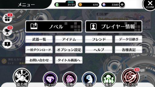 Screenshot_20180325-153359
