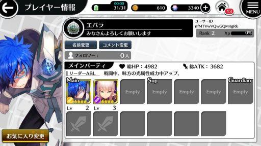 Screenshot_20180325-153415