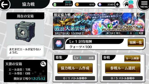 Screenshot_20180325-153449