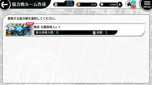 Screenshot_20180325-153501