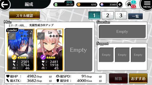 Screenshot_20180325-153543
