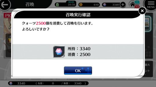 Screenshot_20180325-153622