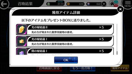 Screenshot_20180325-153727