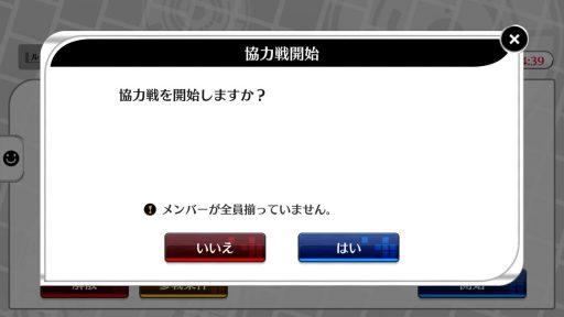 Screenshot_20180325-154213