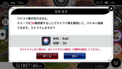 Screenshot_20180325-154941