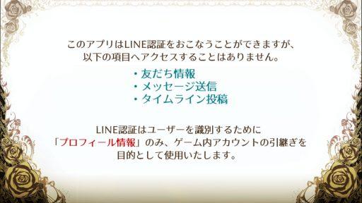 Screenshot_20180331-022145