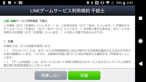 Screenshot_20180331-025159