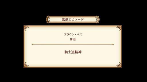 Screenshot_20180331-042154