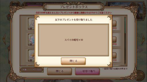 Screenshot_20180331-042801