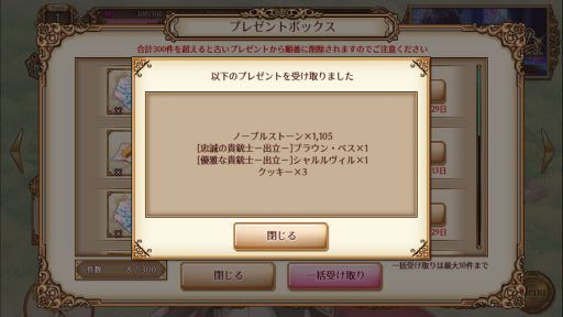 Screenshot_20180331-042807