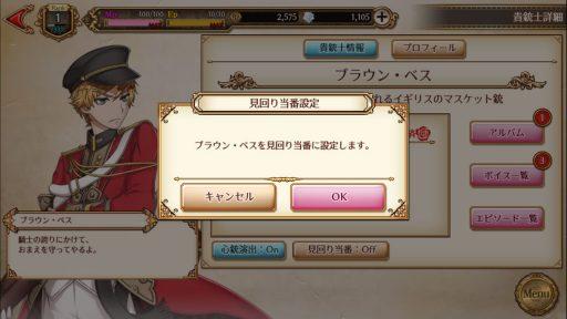 Screenshot_20180331-042929