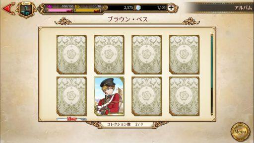 Screenshot_20180331-042943