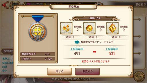 Screenshot_20180331-043037