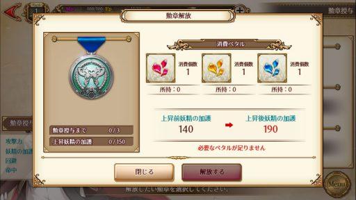 Screenshot_20180331-043056