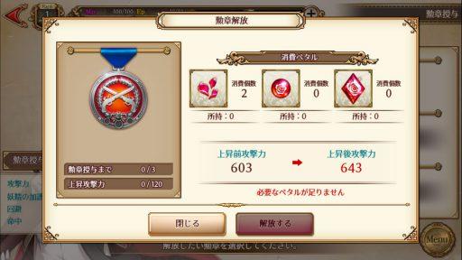 Screenshot_20180331-043100