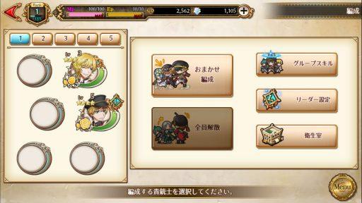 Screenshot_20180331-043120