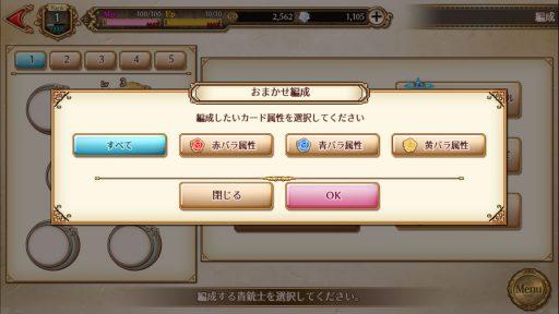 Screenshot_20180331-043124