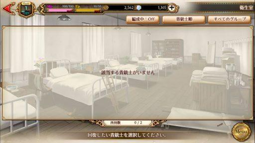 Screenshot_20180331-043143
