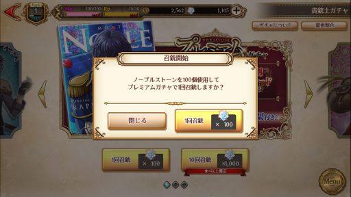 Screenshot_20180331-043215