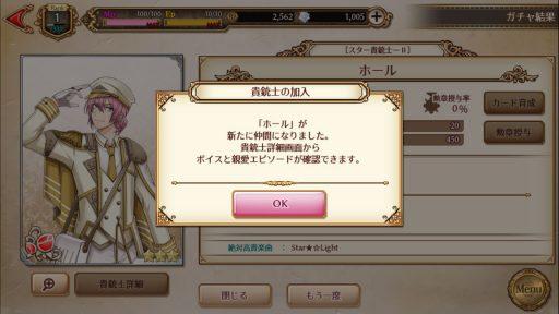 Screenshot_20180331-043238