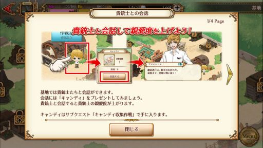 Screenshot_20180331-043255