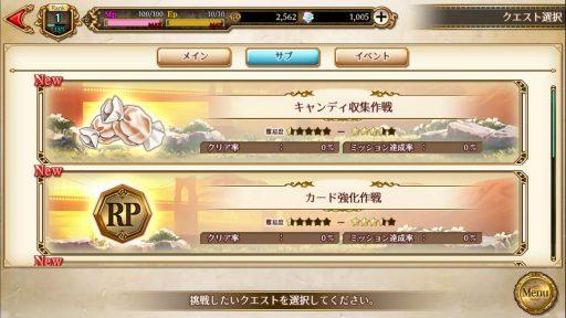 Screenshot_20180331-043419