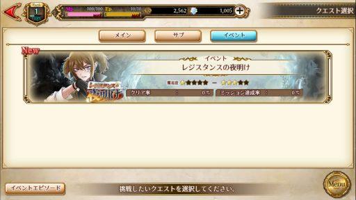 Screenshot_20180331-043422