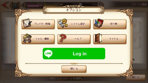 Screenshot_20180331-043759