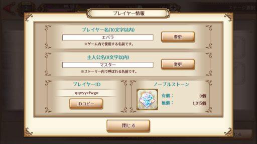 Screenshot_20180331-043804