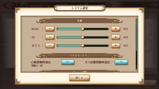 Screenshot_20180331-043808