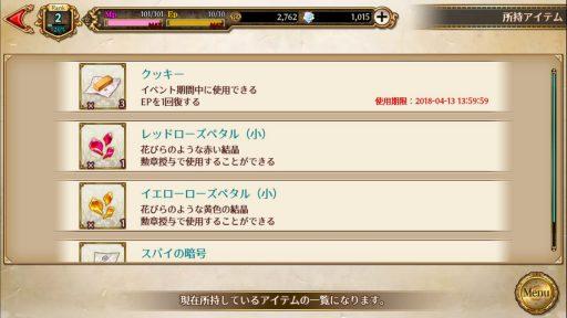 Screenshot_20180331-043815