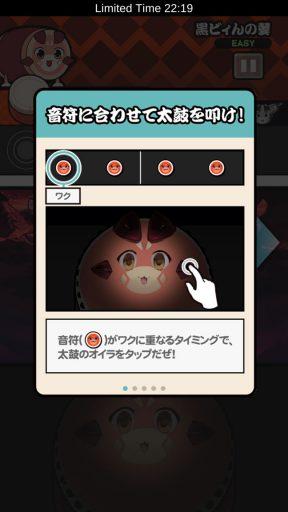 Screenshot_20180401-014021