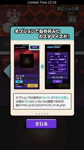 Screenshot_20180401-014038