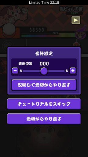Screenshot_20180401-014121