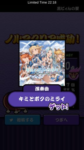 Screenshot_20180401-014150