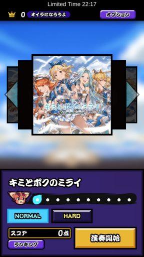 Screenshot_20180401-014211