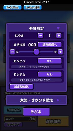 Screenshot_20180401-014222
