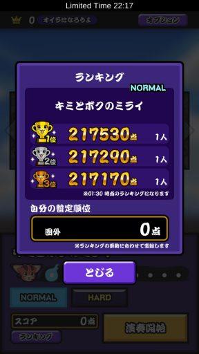 Screenshot_20180401-014229