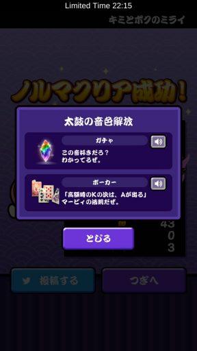 Screenshot_20180401-014445