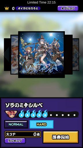 Screenshot_20180401-014503