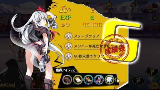 Screenshot_20180401-105410