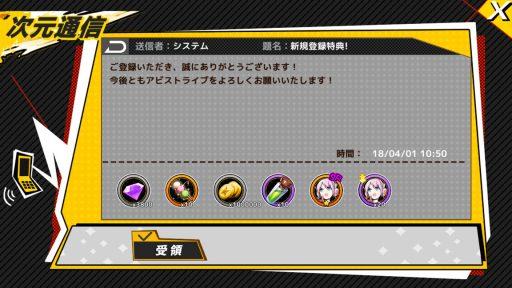 Screenshot_20180401-105741