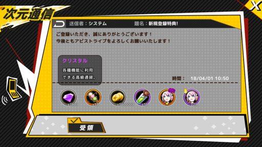 Screenshot_20180401-105748