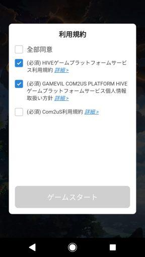 Screenshot_20180403-231904