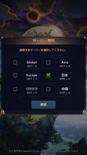 Screenshot_20180403-231910