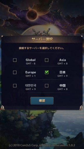 Screenshot_20180403-231918