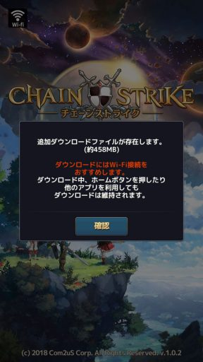 Screenshot_20180403-231922