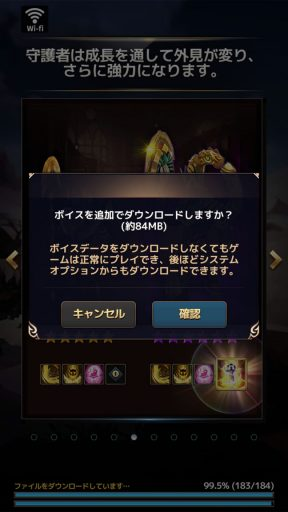 Screenshot_20180403-233719
