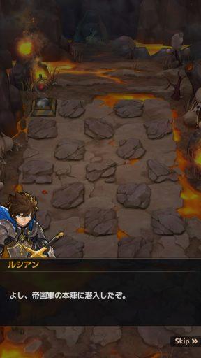 Screenshot_20180407-142944