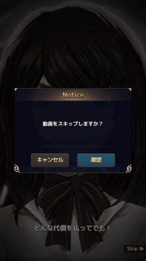 Screenshot_20180407-145451